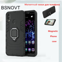 For Huawei P Smart Plus Case TPU+ PC Magnetic Anti-knock Nova 3i / BSNOVT