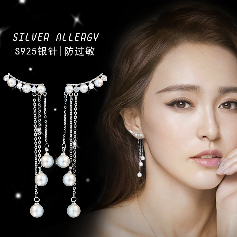 2017 New Design Pearls Earrings 925 Sterling Silver Stud Earrings For Women Jewelry Free Shipping Brincos