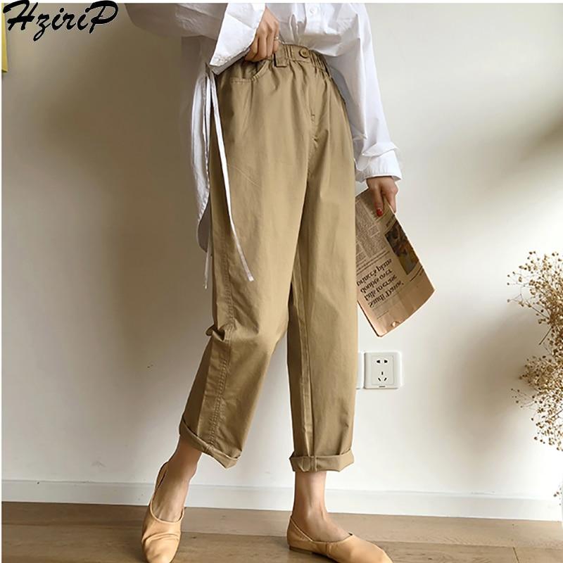 HziriP Loose Casual Fresh New 2019 Spring Summer Stylish Female Wide Leg Pants Elastic Simple Ladies Hot Empire Simple Free