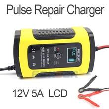 Foxsur carregador de reparação de bateria 12v 5a, recarrega pulso de bateria de carro e motocicleta, com tela lcd carregador de bateria de chumbo ácido úmido, gel agm de 12v