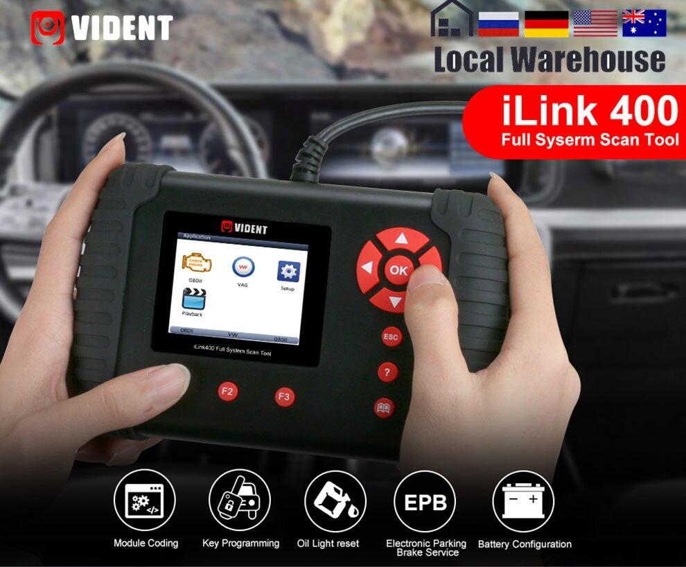 Видент iLink400 Автомобильная полный Системы сканер 12 В OBDII, ABS/SRS/EPB/передачи диагностики DPF регенерации лучше, чем NT510