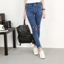 Wangcangli Women Jeans Autumn Outfit Size Cotton cartoon  elastic waist Feet Pencil Blue Women Jeans Women Long Pants blue
