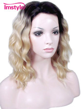 Imstyle Wavy Blonde Ombre Color 14″  Synthetic lace front cosplay bob wig for women