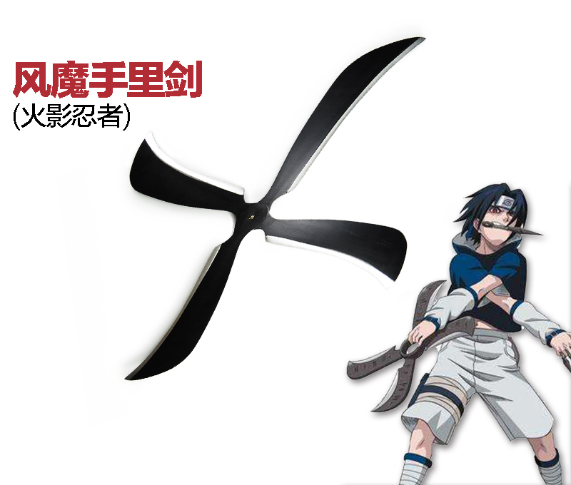 NARUTO Uchiha Sasuke Uzumaki Naruto Sword Weapon Cosplay Props Cosplay Performance Personal Collection Home Decor
