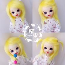 14cm Lati Pukifee Yellow Bjd Doll 4-5inch 9-10cm Wig for Antiskid 1/12-3-4inch 1/8 Wig-Light