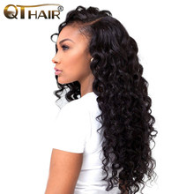 Well Hold Curl Minimal Shedding Loose Wave Weave Malaysian Hair Bundles Non Remy 100 Human Hair