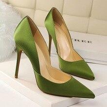 Bigtree Демисезонный модные простые женские туфли-лодочки шелк с закрытым острым носком пикантные открытые 11 см Тонкая обувь на высоком каблуке