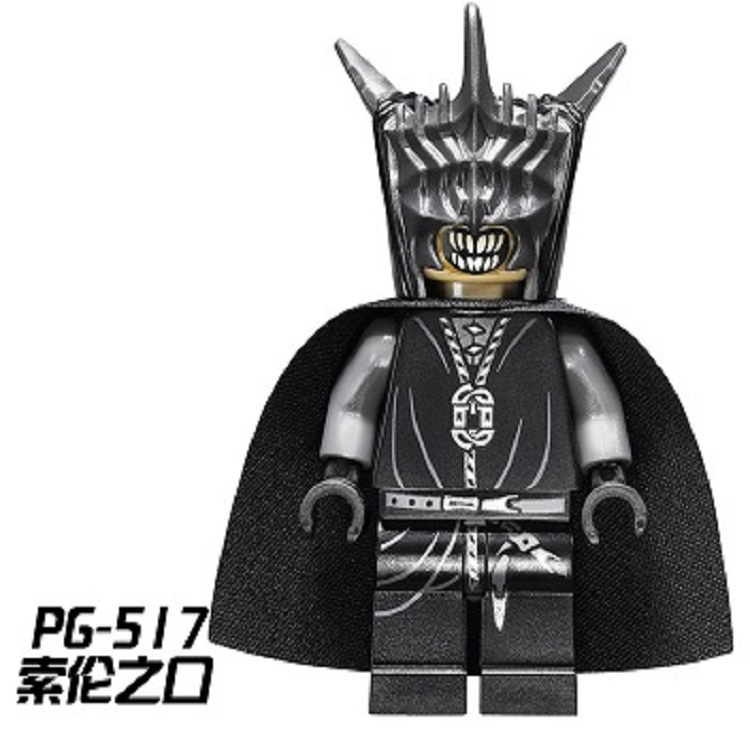 20Pcs Lord of the Rings Mouth of Sauron Battle at the Black Gate Uruk Hai Bricks Building Blocks Children Toys PG517