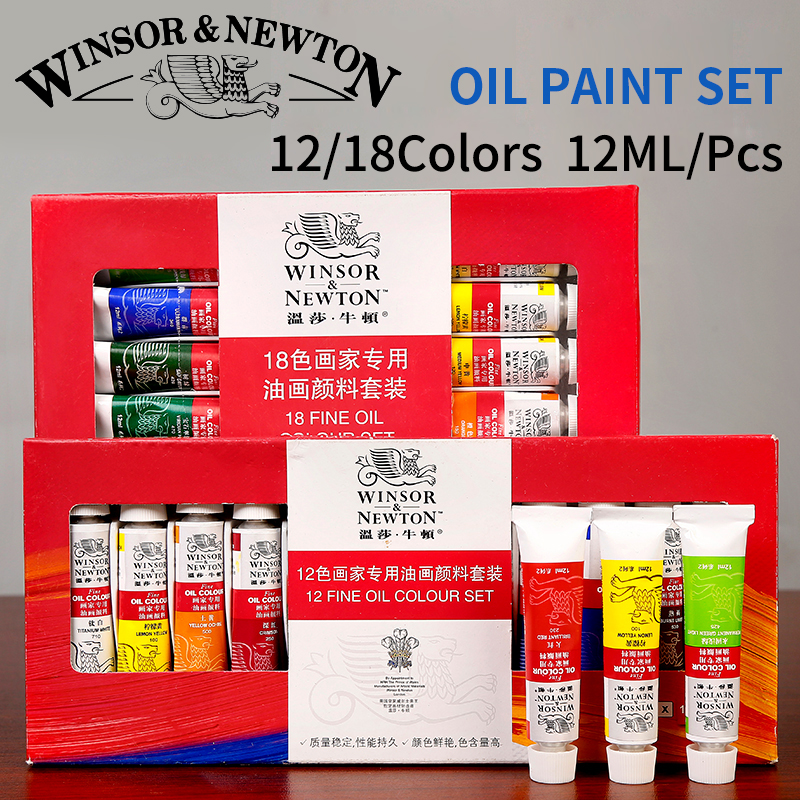 Bgln Professional 12/18Colors Oil Paint Set High Quality Oil Painting Pigment For Artist School Student Acuarelas Art Supplies