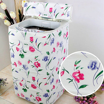 Flower Design Washing Machine Cover With Zipper And Waterproof Protector For Easy Use