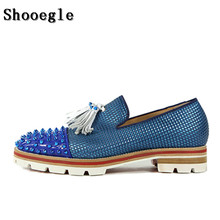 SHOOEGLE Men Blue Patchwork Tassel Shoes Spikes Studded Lowtop Slip on Mixed Color Loafers Anti-skid Casual Size 38-47