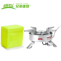 BRS Portable Camping Stove Gasoline Stove Cookout Picnic Cooker Backpacking Hiking Equipment Split Gas Burner With Storage Box