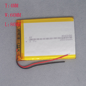 Built-in 3.7V polymer lithium battery 406080 Patriot M608 Tablet PC M60 M603 Battery