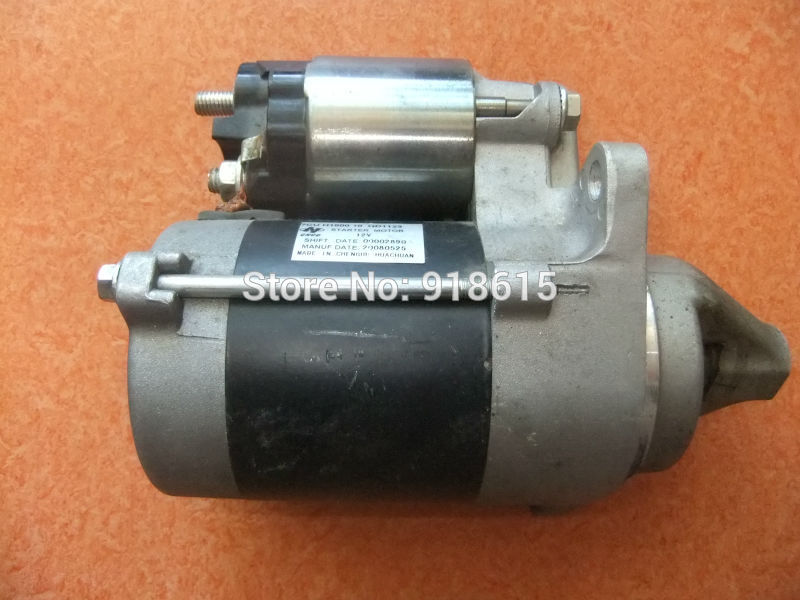 QD1123 MZ360 gas engine parts Starter Motor  deal with inventory goodsQD1123 MZ360 gas engine parts Starter Motor  deal with inventory goods