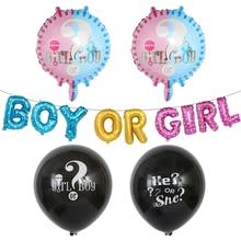 20pcs Alphabet Balloon Suit, Gender Reveal Party Decoration Balloons Boy or Girl Sex Reveals Aluminum Balloon,