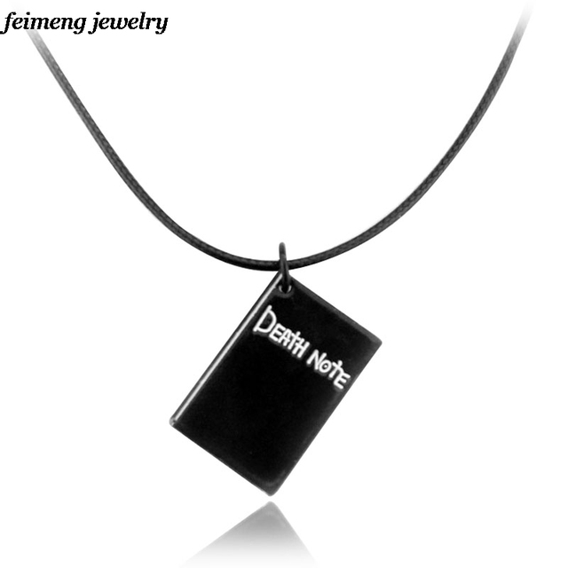 Death Note Black Book Shape Pendant Leather Cosplay Jewelry