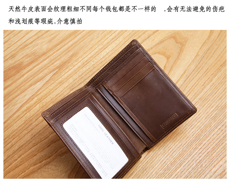 c861c45d57ec LANSPACE men s leather wallet brand vertical small wallet fashion slim purse-in  Wallets from Luggage   Bags on Aliexpress.com