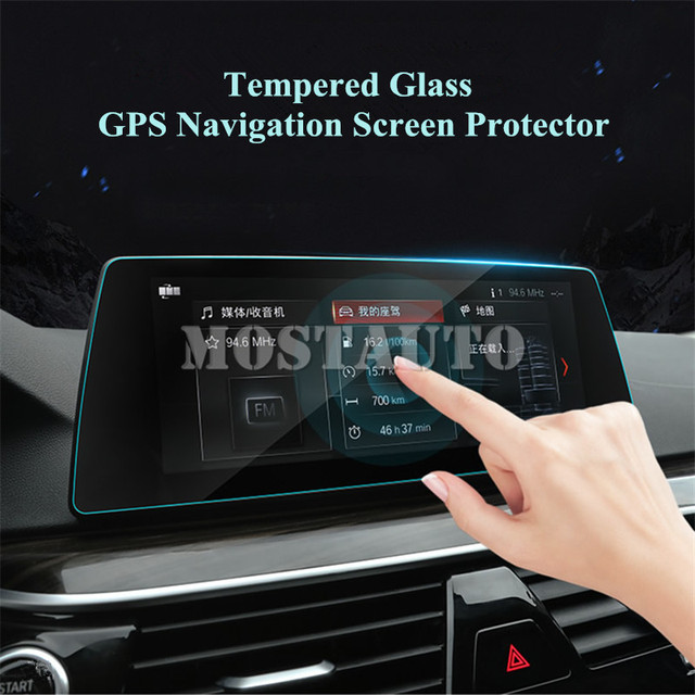 For BMW 5 Series G30 Tempered Glass GPS Navigation Screen Protector 2017-2019 1pcs