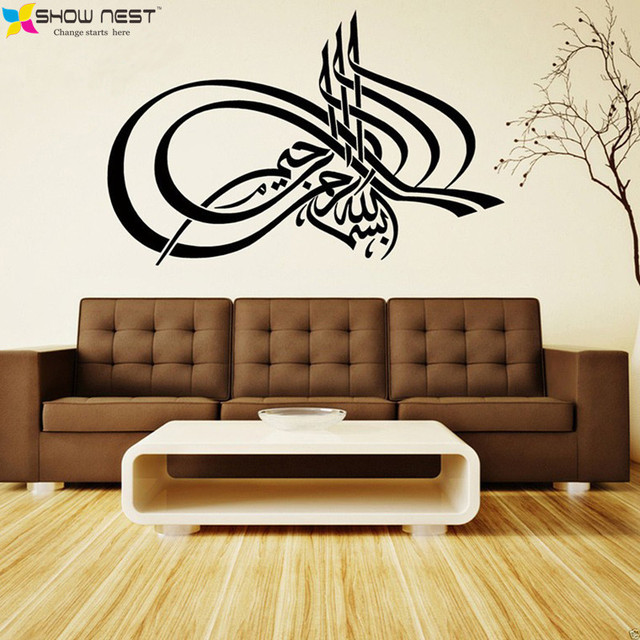 Islamic Home Decoration home rule wall sticker home decor art islam design decal allah no142 in this house 55 Islamic Muslim Wall Decal Vinyl Sticker Home Decor Islamic Calligraphy Bismillah Wall Decals