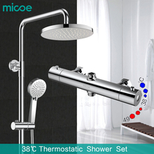 Micoe Brass Thermostatic Water Rainfall Shower Set Faucet + Tub Mixer Tap + Handheld Shower Wall Mounted Bathroom M-A10528-1D