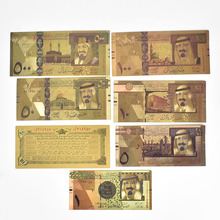 New The Saudi Arabian Gold foil Banknote Plastic cards Money For Collection