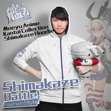 Moeyu Anime Kantai Collection Shimakaze Hoodie Kancolle Cotton Sweatshirt Tracksuit Autumn Pullover Clothing Jacket Men Suit