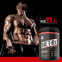US MET RX Creatine Powder, 400g Muscle enhancing Sports Supplement To Promote Fatigue Recovery