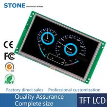 7 TFT LCD Touch Module with Controller + Software Program Serial Interface