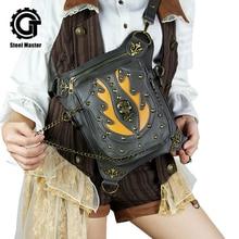 Steels Master Steampunk Men Women Punk Waist Bags Vintage Rock Messenger Bag Fashion PU Leather Black Travel Shoulder