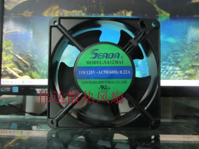 SEADA SA1238A1 HBL / HSL Press Receiver Fan AC Fan