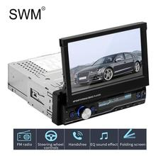 SWM Zoom In Car Auto Radio MP5 Player Dual USB 7 2 Din Cassette Oto Teypleri Mirror Link GPS Handsfree Stereo