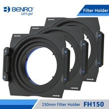 Benro FH150 150 мм держатель системы фильтров ND/GND/CPL профессиональный держатель фильтра поддержка объектива камеры DHL Бесплатная доставка
