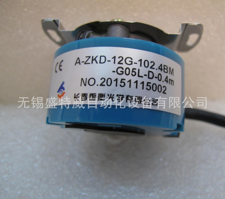 Original spot Changchun Yuheng servo motor encoder A-ZKD-12-250BM / 4P-G05L-A new original