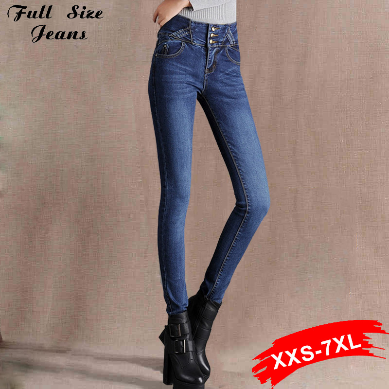 Online Get Cheap Size 18 Skinny Jeans -Aliexpress.com | Alibaba Group