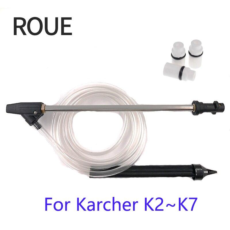 ROUE Sabbia E Bagnato Sabbiatura Kit Tubo Flessibile Con Alta Qualità Di E Bagnato Di Karcher Pistola Vestito Per K1-k9 Con ugello di ceramica CW025-A
