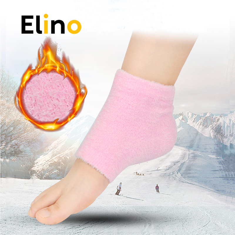 Elino Whitening Health Moisturizing Gel Heel Sock Insoles for Dry Hard Cracked Skin Foot Care Exfoliating Shoes Insoles Pads hagen распылитель гибкий 38см page 7