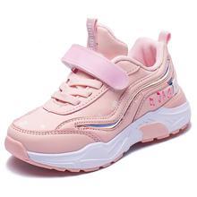 girl running shoes kids fashion sneakers sport shoes troddler pink purple