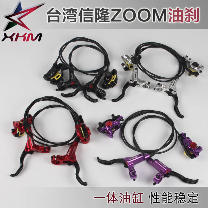 цена на ZOOM Bicycle Handle Brake Set CNC Aluminum Alloy Oil Pressure Brake Handle With Brake line MTB Road Folding Bike Multiple Colors