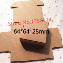 64*64*28mm 50pcs/lot New style Small Brown Kraft Paper Boxes Party Wedding Bomboniere Favor Boxes(China)