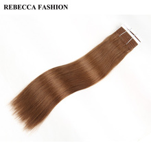 Rebecca Remy Brown Human Hair Bundles Brazilian Silky Straight Weave Hair Pre-Colored 6# For Salon Hair Extensions 113g
