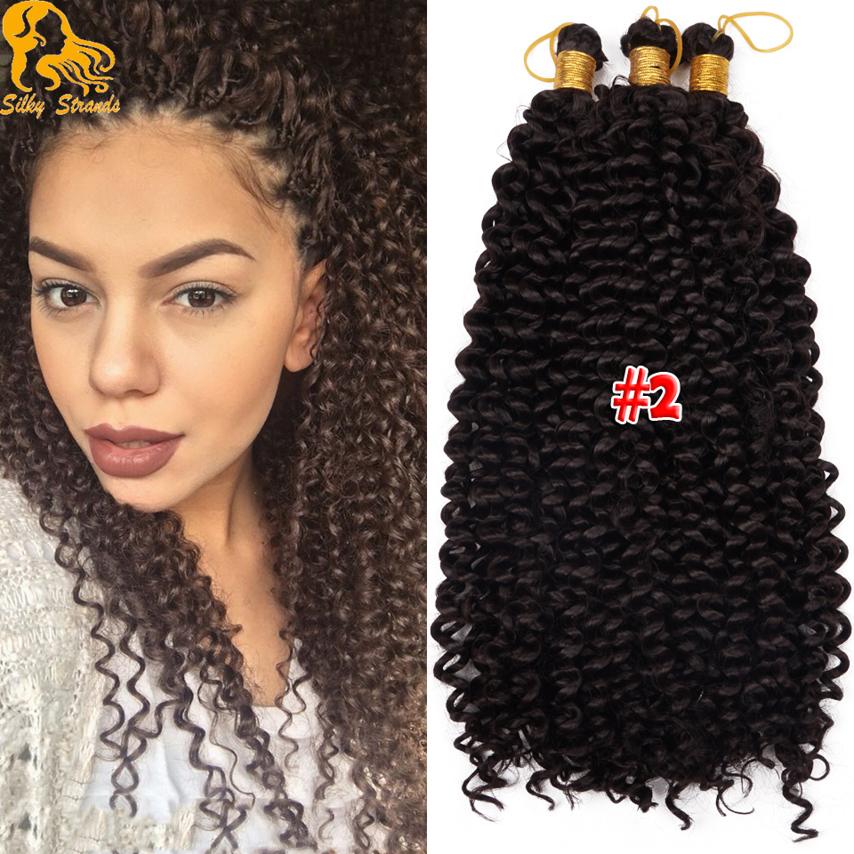 14 Quot 100g Pack Curly Crochet Braids Hair Water Wave Curly