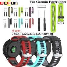 лучшая цена Replacement Silicone Watch Band Outdoor Sport Watch strap for Garmin Forerunner 735XT/220/230/235/620/630 Wristband bracelet