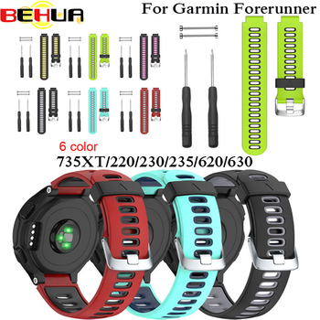 Replacement Silicone Watch Band Outdoor Sport Watch strap for Garmin Forerunner 735XT/220/230/235/620/630 Wristband bracelet
