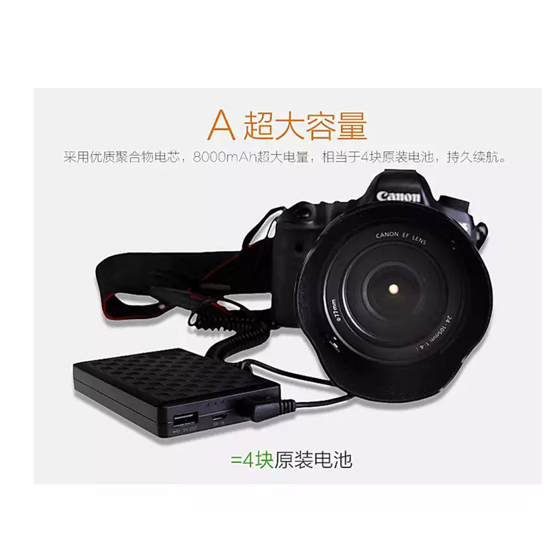 LP-E8 LPE8 Batteries Au Lithium pack d'alimentation Externe LP-E8 LPE8 Numérique Appareil Photo REFLEX NUMÉRIQUE de Puissance Mobile Pour Canon EOS 550D 600D 650D 700D