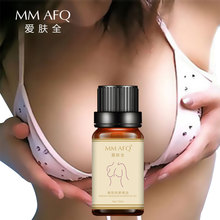 Breast Enlargement Plump Essential Oil 10ml Enlarge Growth Big Boobs F