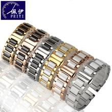 PEIYI Pearl Ceramic Steel Strap 16mm18mm20mm22mm metal wristband deployment buckle high quality