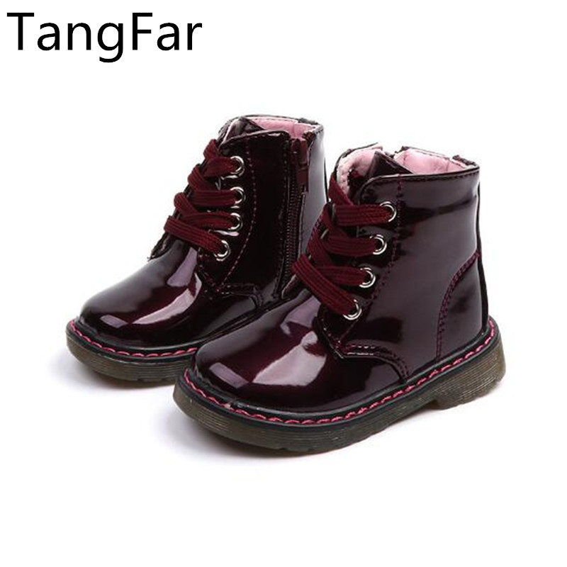 Children Waterproof Ankle Boots Patent Leather Zipper Boys Girls Fashion Rubber Boot Light Pink Kids Sneaker Botas