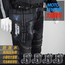 MOTOCENTRIC Motorcycle Bag Leg Thigh Drop Waterproof Reflective Riding Waist Bags Belt Outdoor Moto Pocket