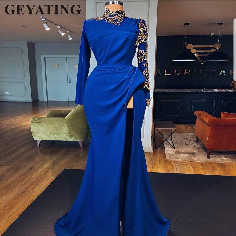 Elegant Women Mermaid Royal Blue   Evening     Dress   Long Sleeves Gold Beaded High Neck Side Slit Arabic Dubai Formal Prom   Dresses