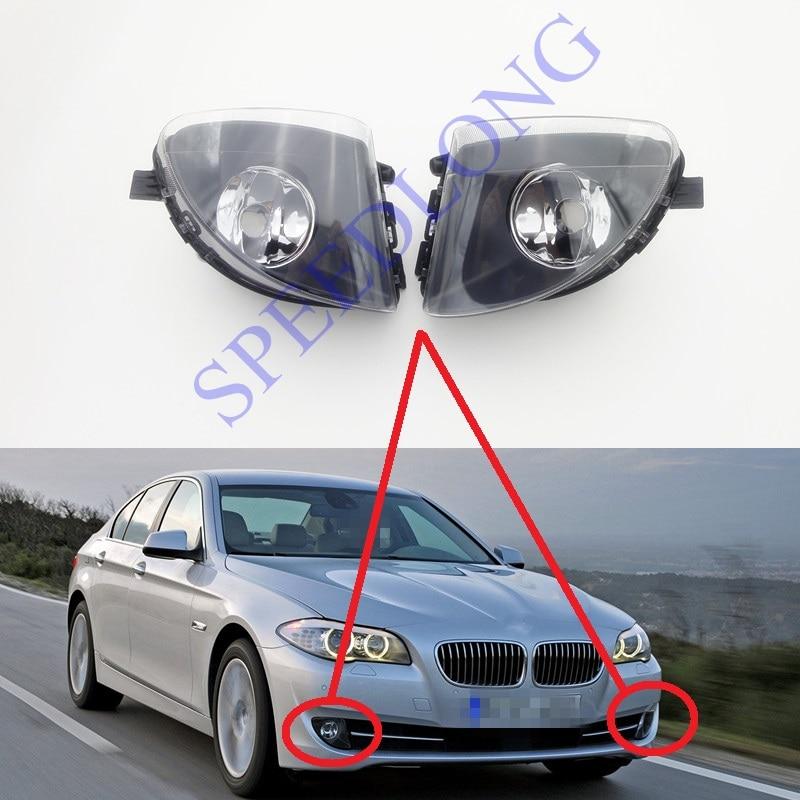 2 шт./пара без лампы передних вождения противотуманные фары лампы для BMW 5 серии F10/Ф18 2010-2013